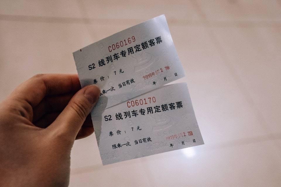 bilety-na-poezd