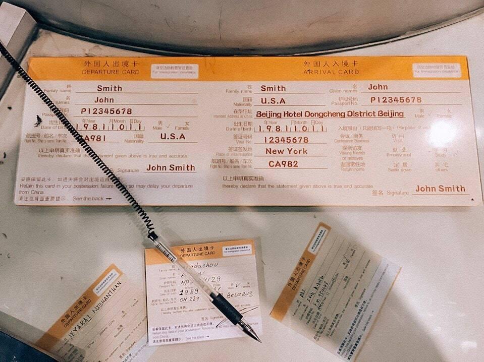 departure-card