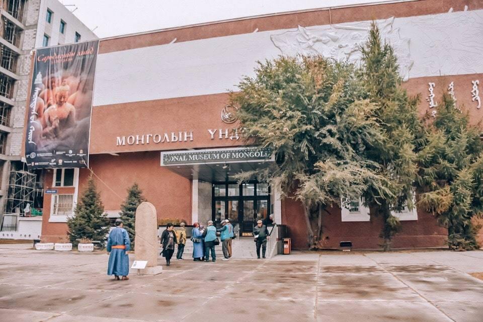 muzej-mongolija