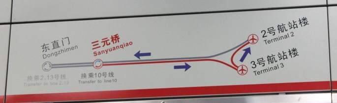 aeroekspress-karta