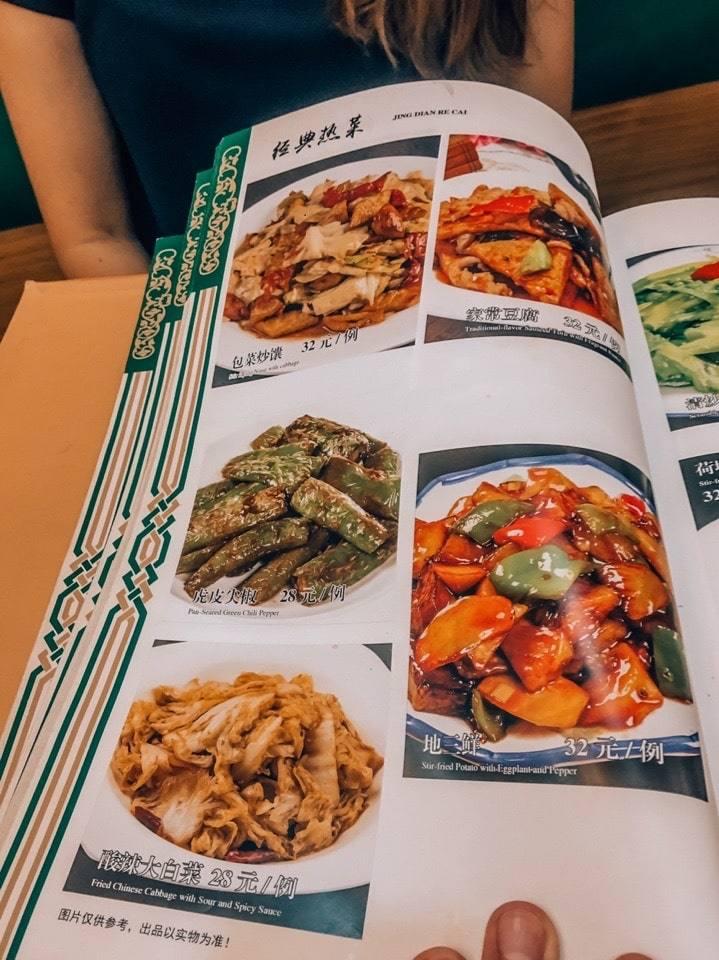 menu-restorana-pekin