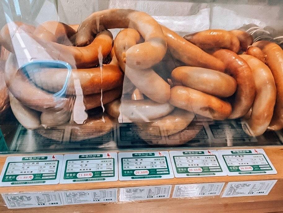 kolbasa-ceny