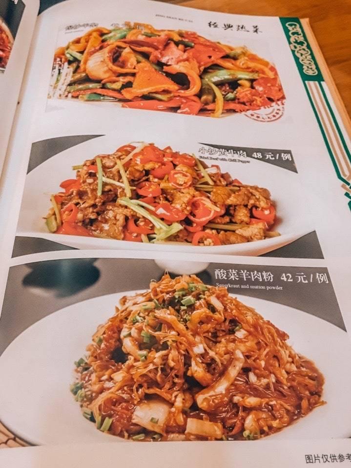 ceny-restoran-kitay
