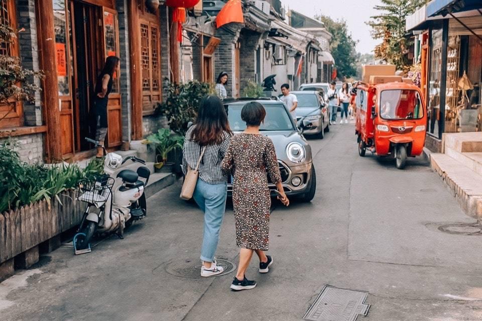 ulicy-v-pekine