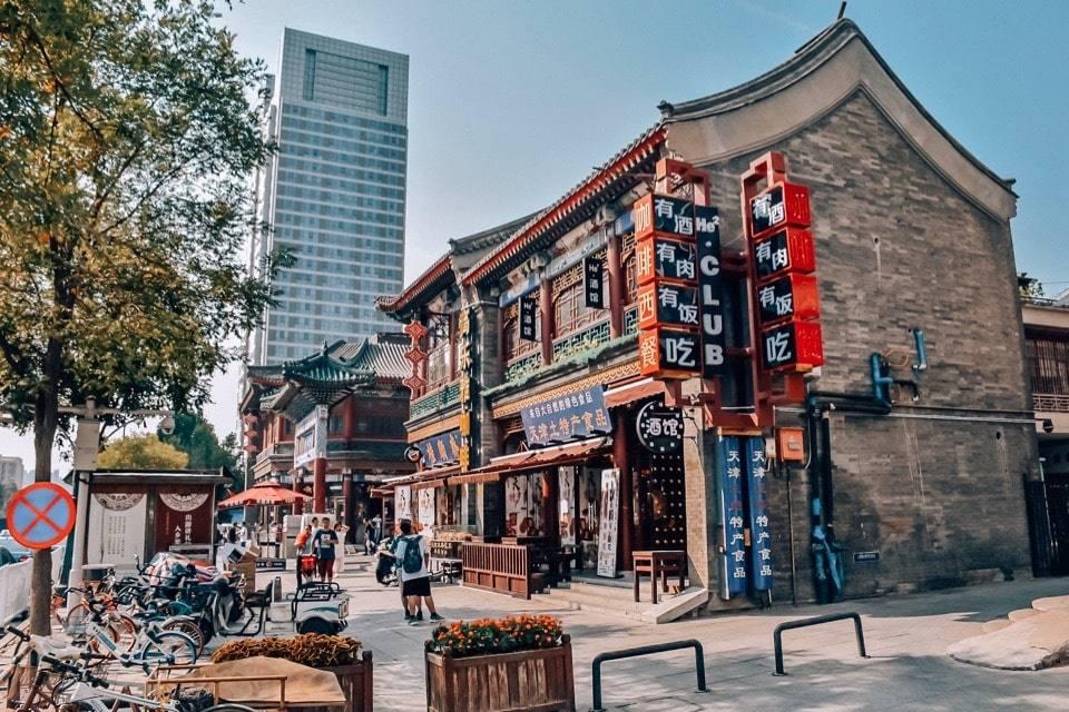 Ancient-Culture-Street