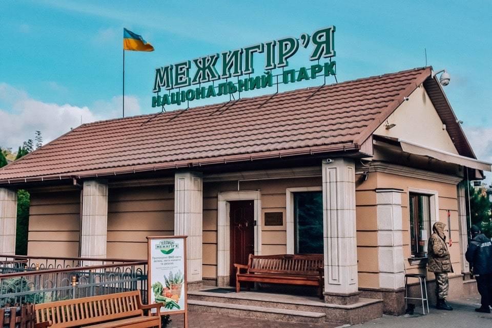 rezidencija-mezhigorje