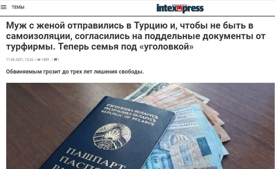 Как доехать из Минска в Киев 2021 + правила въезда в Украину