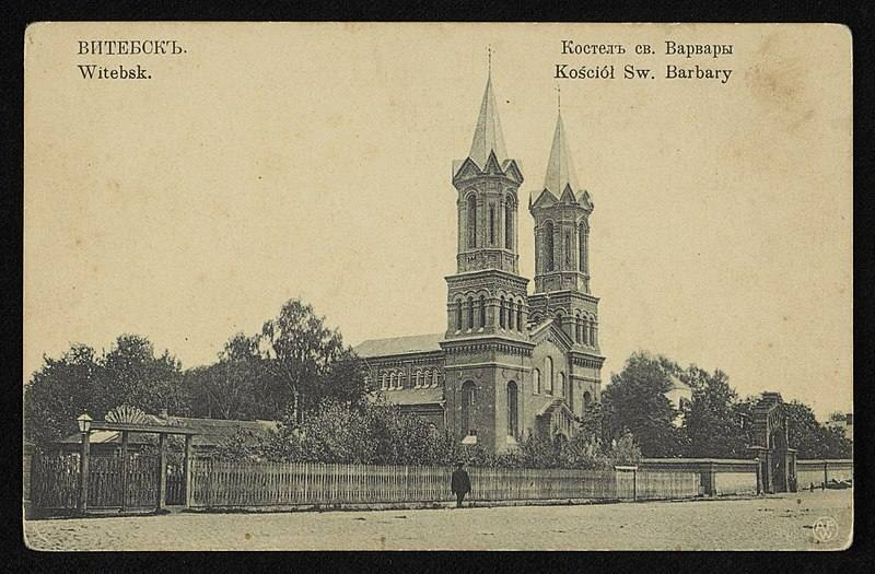 Viciebsk-1910