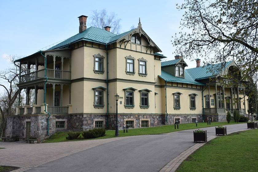 loshickiy-park