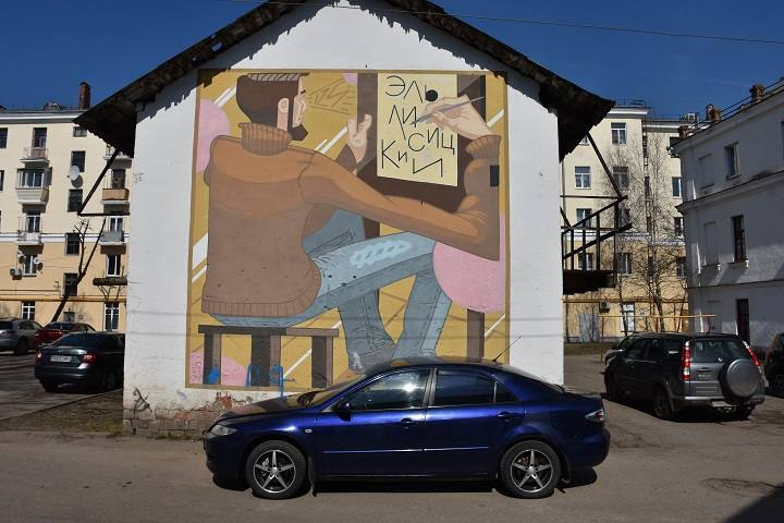 graffiti-na-kirova