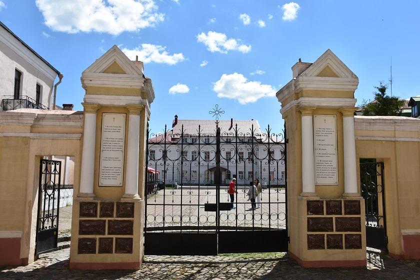 dvorec-konisskogo