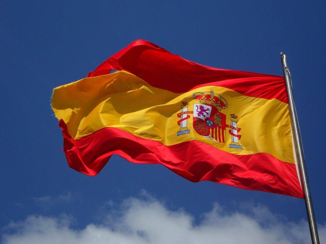 Как самостоятельно получить испанскую визу?