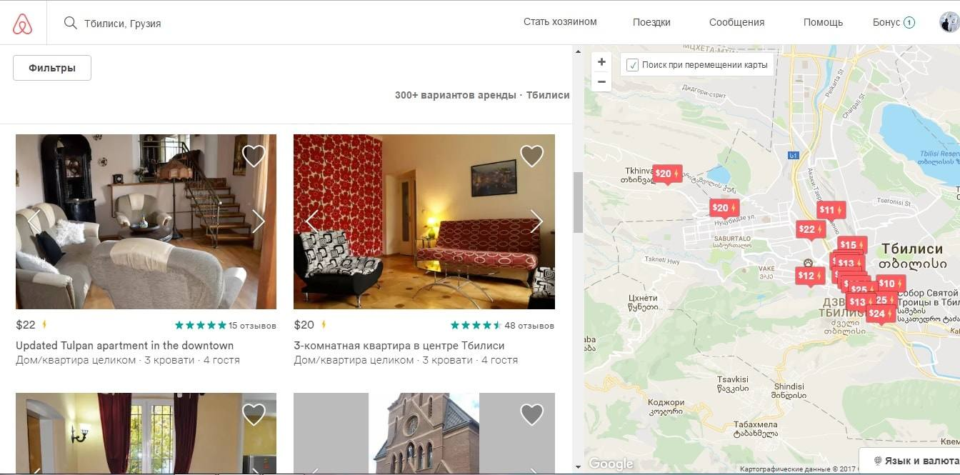 airbnb-daty