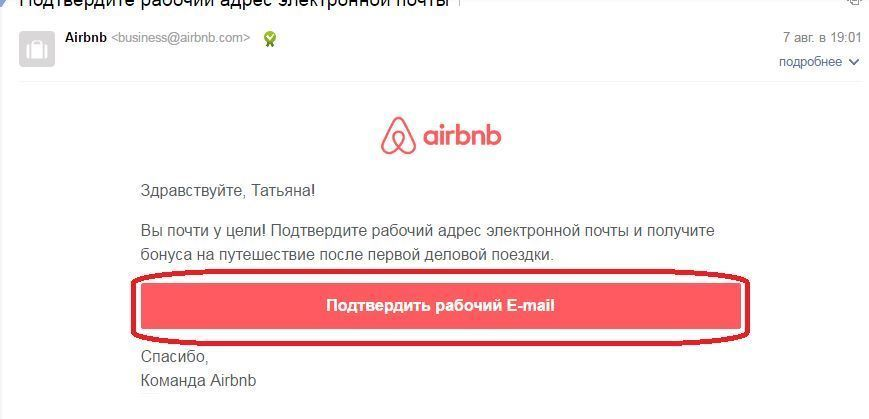 airbnb confirmation letter
