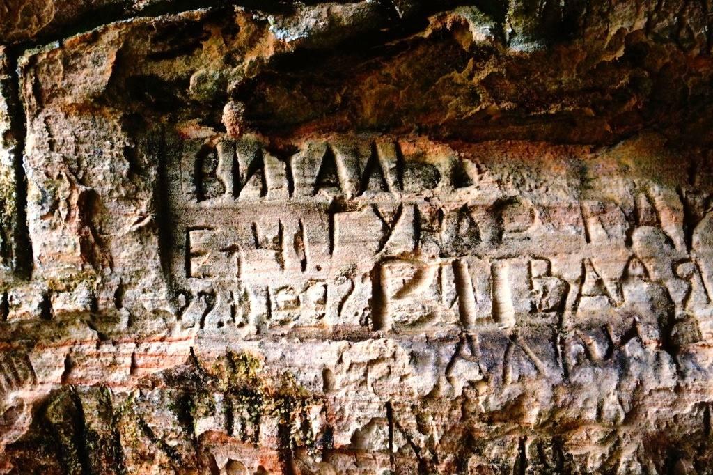 пещера Гутманя своды