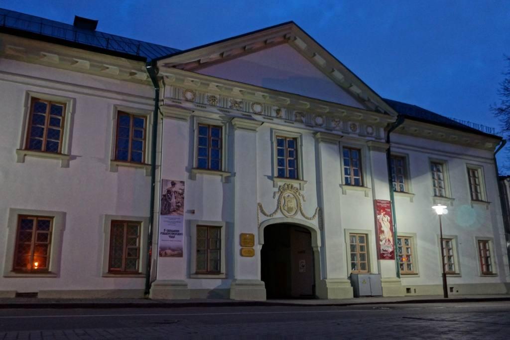 Достопримечательность Гродно дворец
