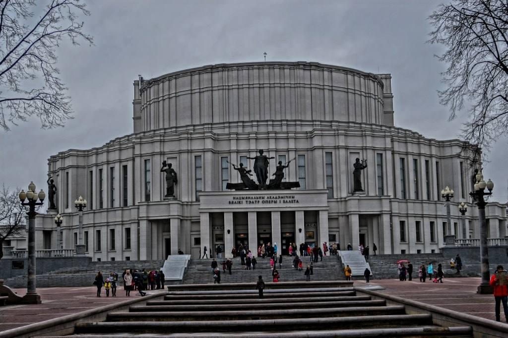 театр в Минске