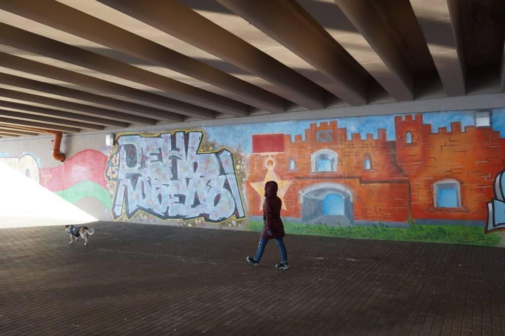 граффити Брестская крепость