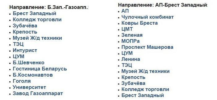 EEMvK_croper_ru