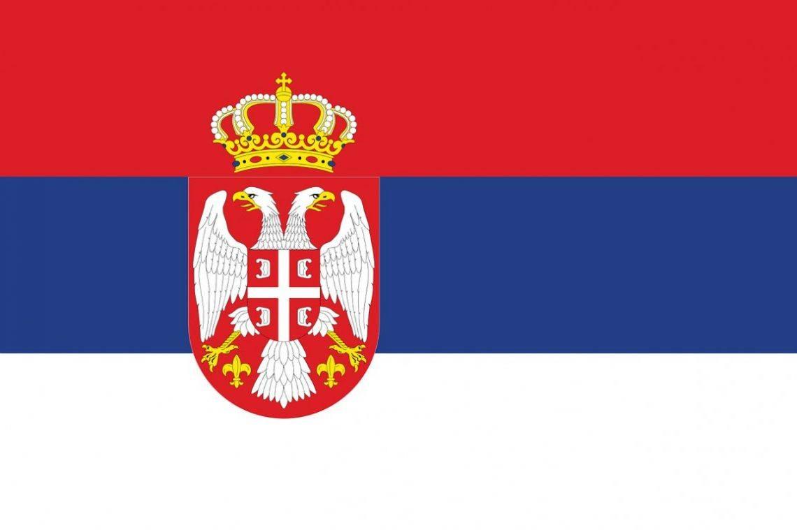Как купить дешевые билеты в Белград и бюджетно добраться в Сербию