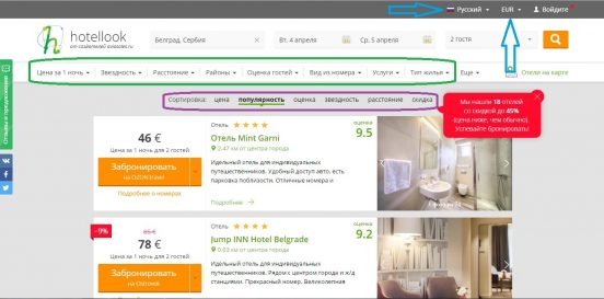 hotelluk-sajt