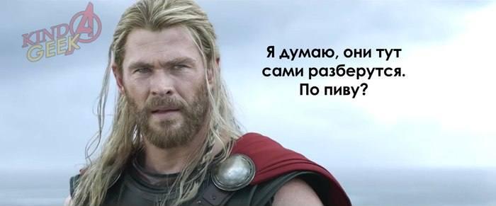 """Халк бить. Тор шутить. """"Тор. Рагнарёк"""" как лучший супергеройский фильм 2017 года."""