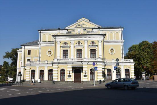 teatr-kupaly