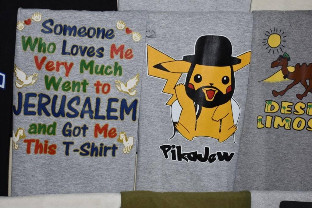 pikachu-v-izraile-suvenir