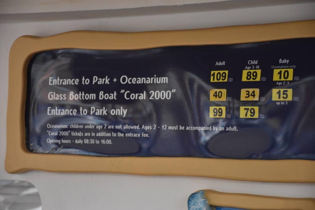 okeanarium-eilata-cena