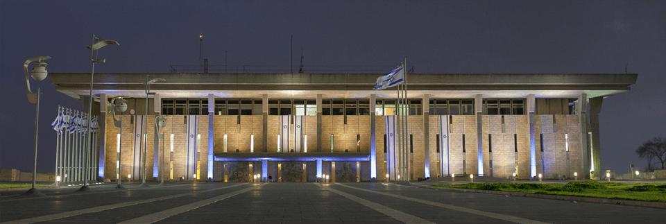 Иерусалим: чем заняться и что посмотреть? 9 идей для отпуска.