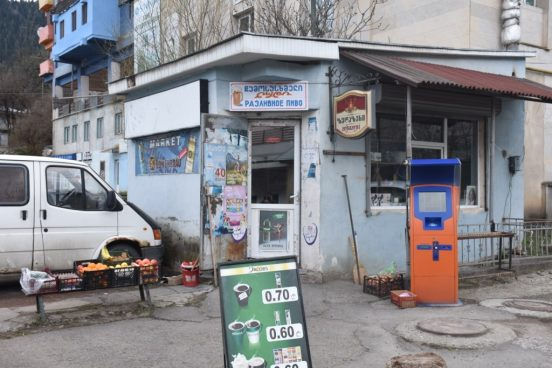 gorod-borzhomi