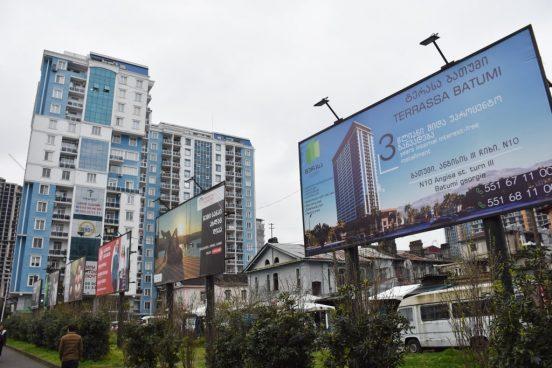 novostrojki-reklama