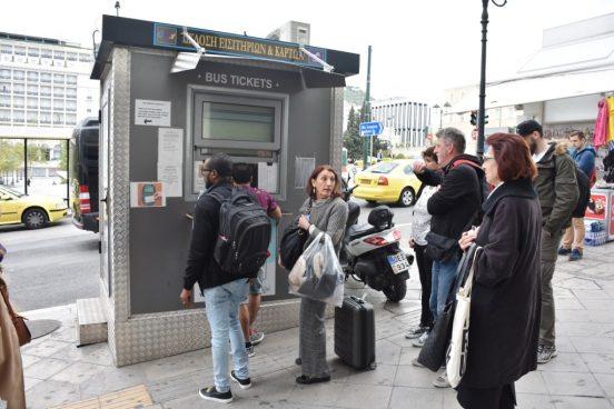 kiosk-bilety-na-avtobus