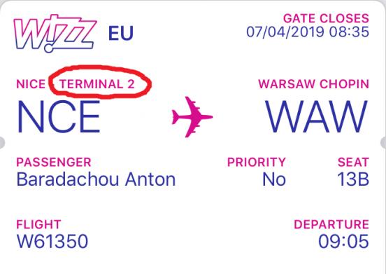 v-niccu-iz-aeroporta