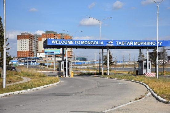 mongolia-aeroport