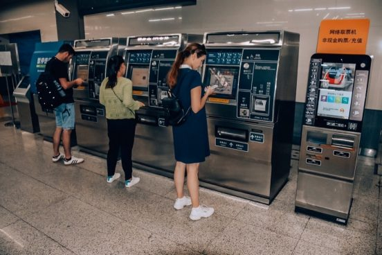 metro-pekin