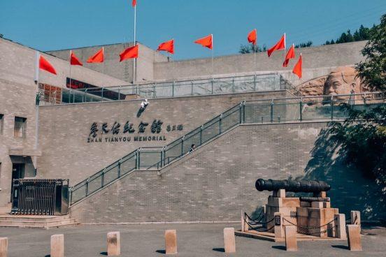 zhan-tianyou