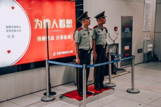 Виза в Китай для белорусов, регистрация в КНР + личный опыт поездки