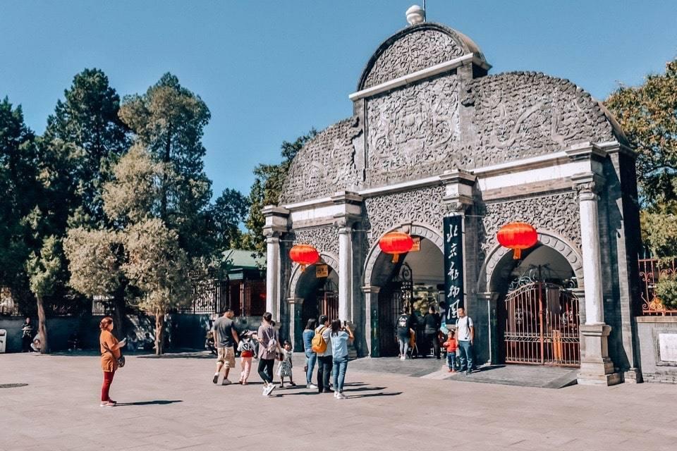 pekinskij-zoopark