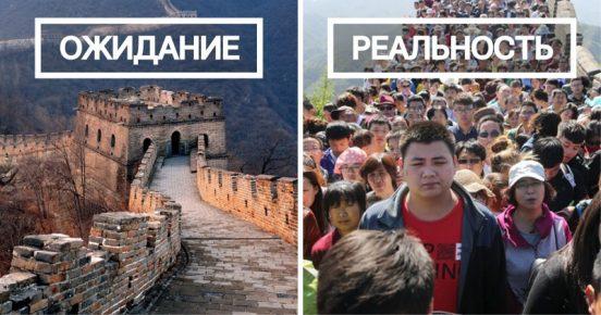 Бадалин и Великая китайская стена: мои впечатления
