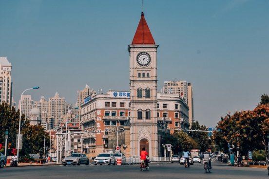Tianjin-city