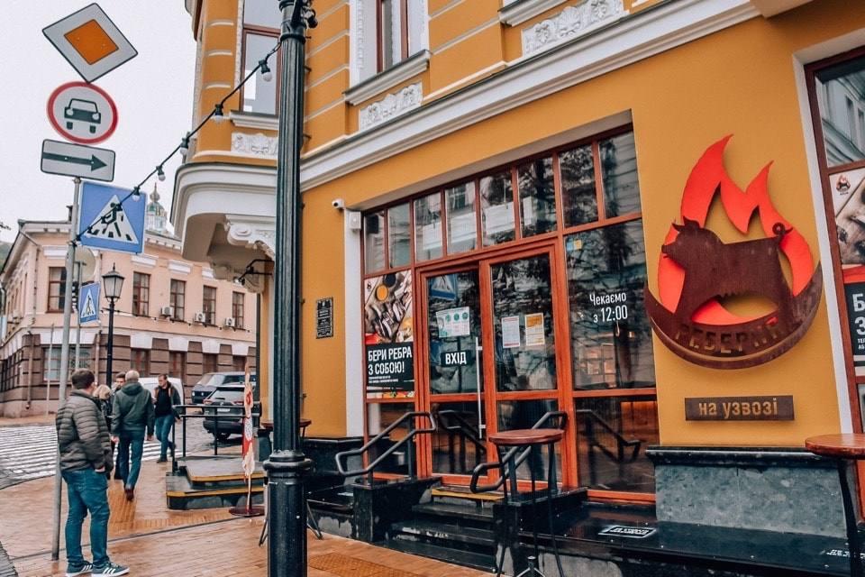 restoran-kiev