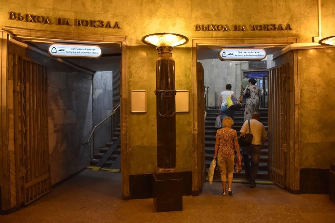 metro-spb