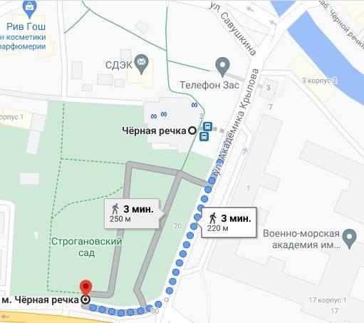 Как доехать в Кронштадт из Санкт-Петербурга: 3 простых способа