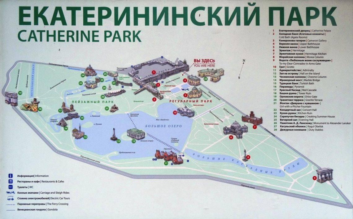 karta-ekaterininskiy-park