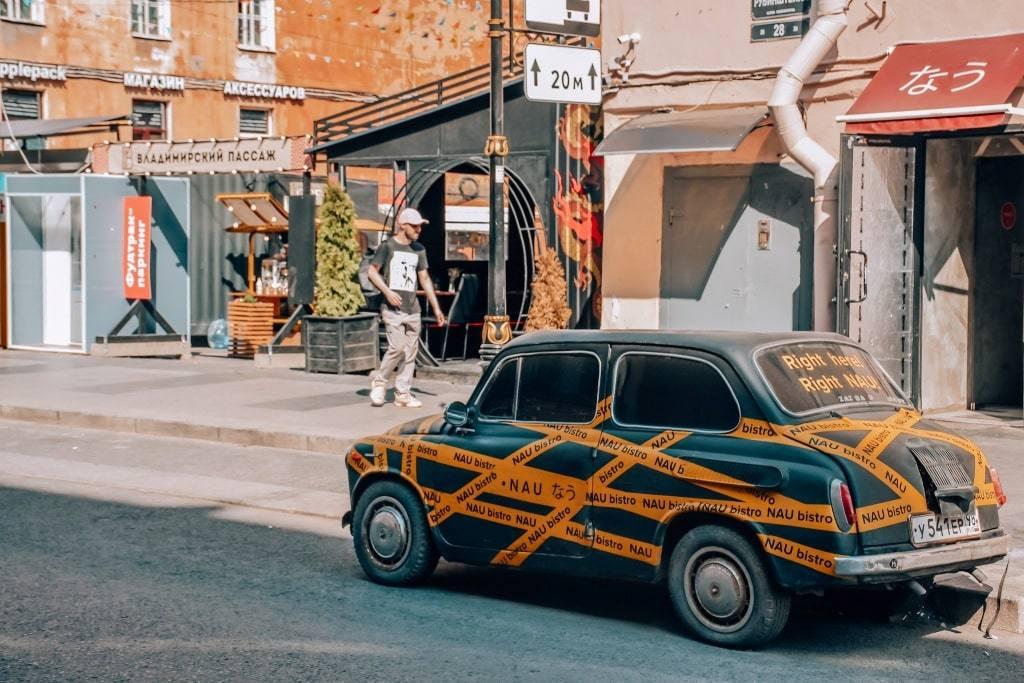 ulica-rubinshteyna