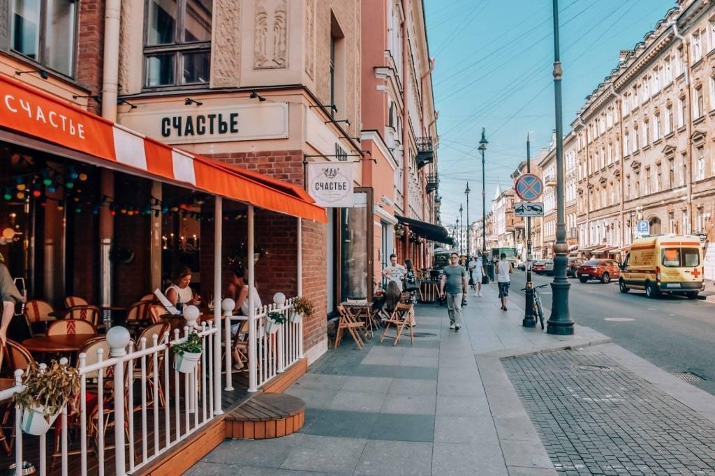 ulica-rubinshteyna-utrom